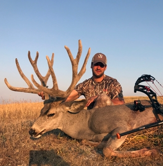 2017 Bow Hunt Report